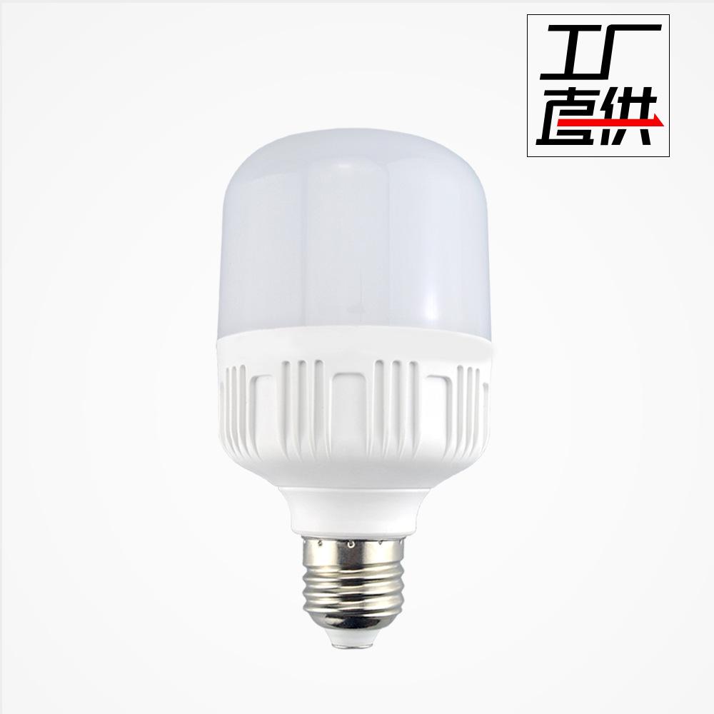 JUNDE Bóng đèn LED Bóng đèn led siêu sáng bán buôn bóng đèn led Gao Fushuai Bóng đèn LED bóng đèn nh