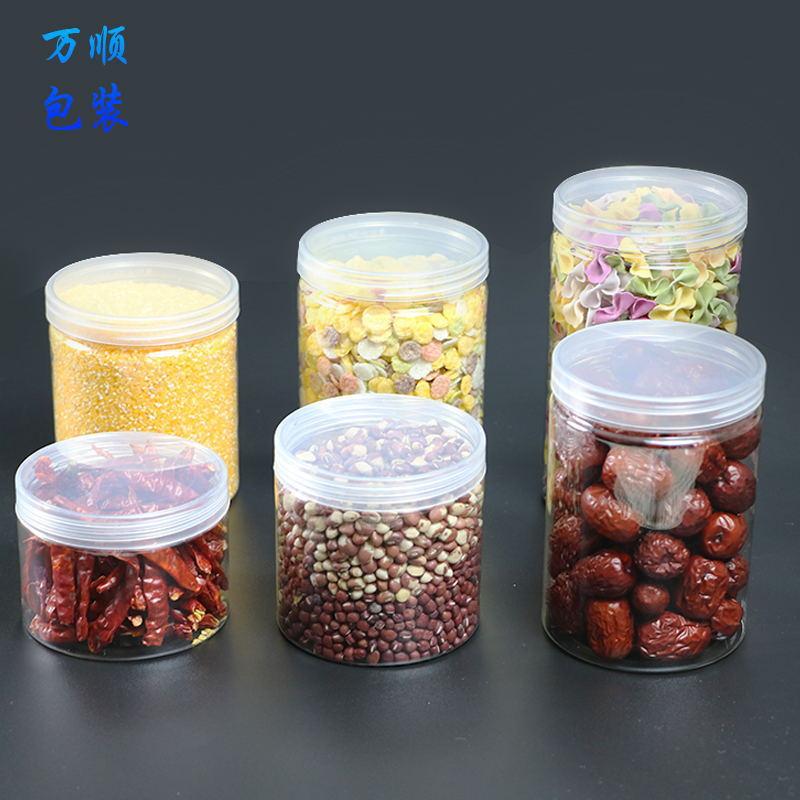 WS Hũ nhựa Nhà máy trực tiếp lon xoắn ốc PET trong suốt lon nhựa nhựa Đóng gói thực phẩm chai nhựa đ