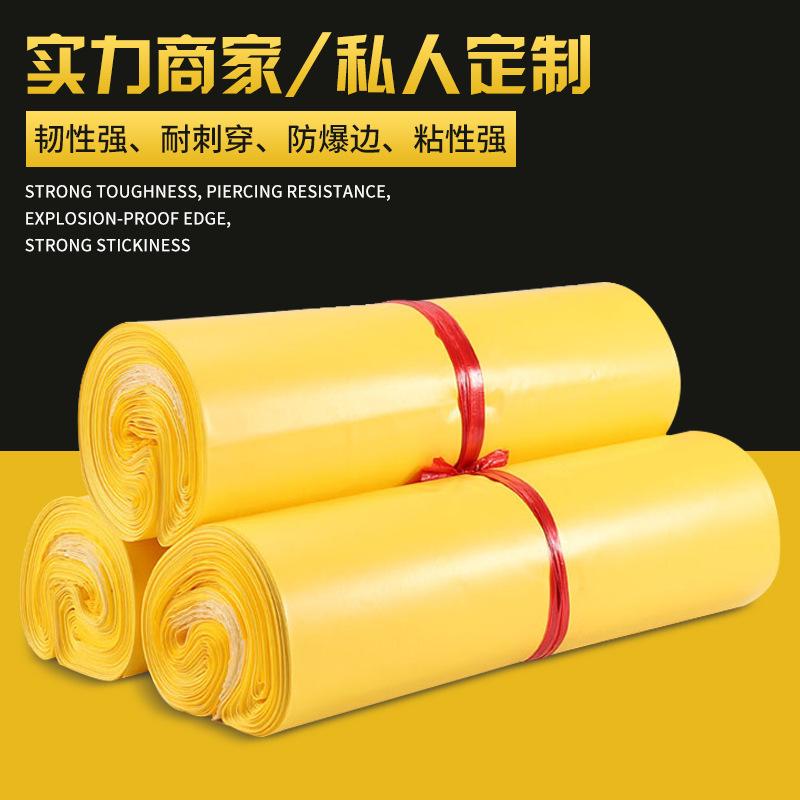 HENGSHENG Túi đựng chuyển phát nhanh Màu vàng vật liệu mới không thấm nước bao bì túi dày quần áo nh