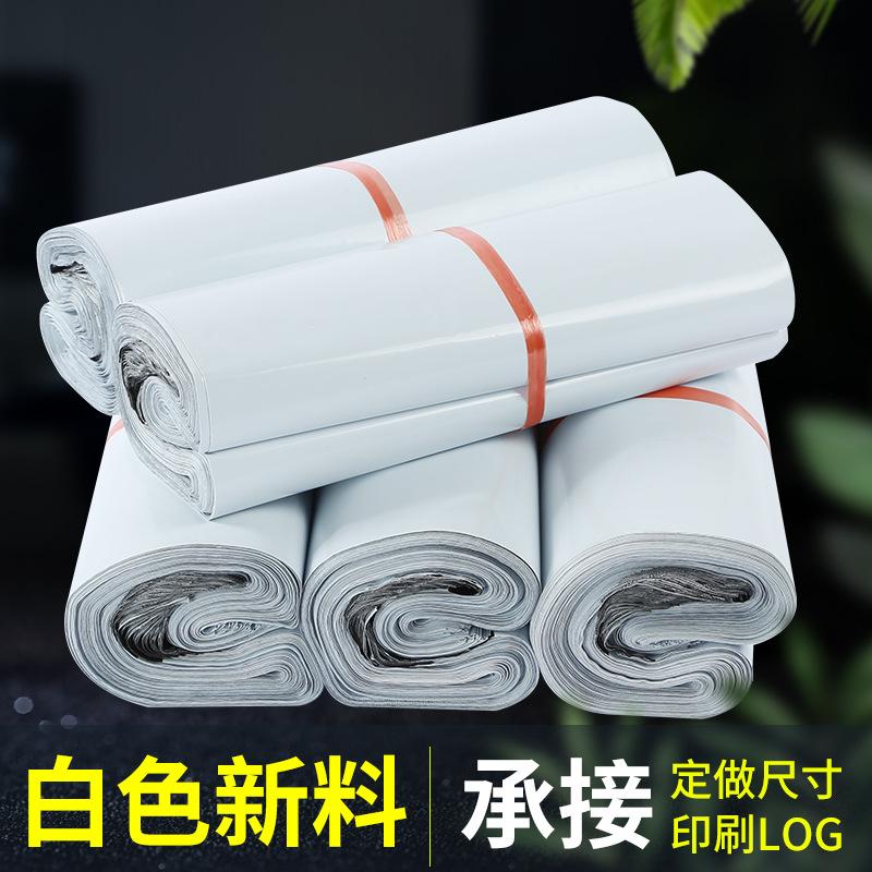 LX Túi đựng chuyển phát nhanh Liuxing bao bì túi màu trắng sữa bán buôn 28 * 42 túi đóng gói 38 * 52
