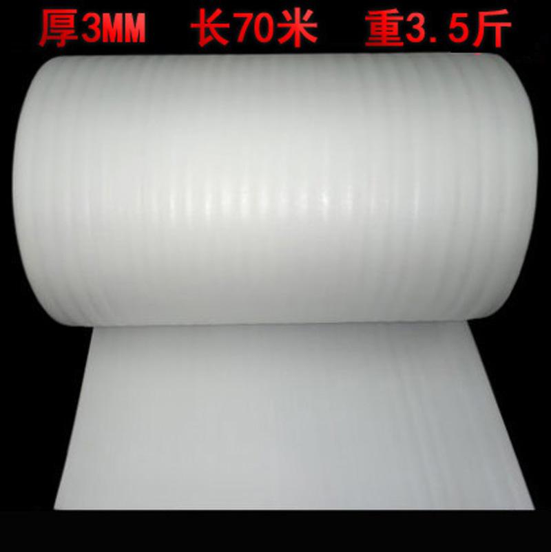 PENGXIN Mút xốp Bông ngọc trai dày 3MM / màng xốp EPE / chiều rộng 50 cm * dài 70 m / màng chống sốc