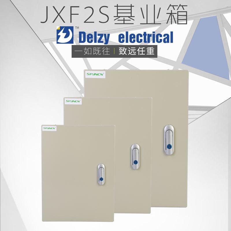 DEZI Hộp phân phối điện , Có nhiều kích cỡ .