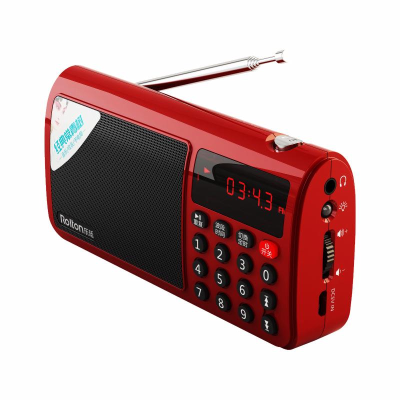 Rolton Máy Radio Đài phát thanh đa băng tần MP3 dành cho người già
