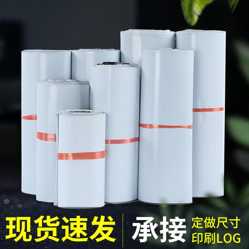 LX Túi đựng chuyển phát nhanh Liuxing vật liệu mới vật liệu trung bình 3852 túi trắng túi bao bì bán