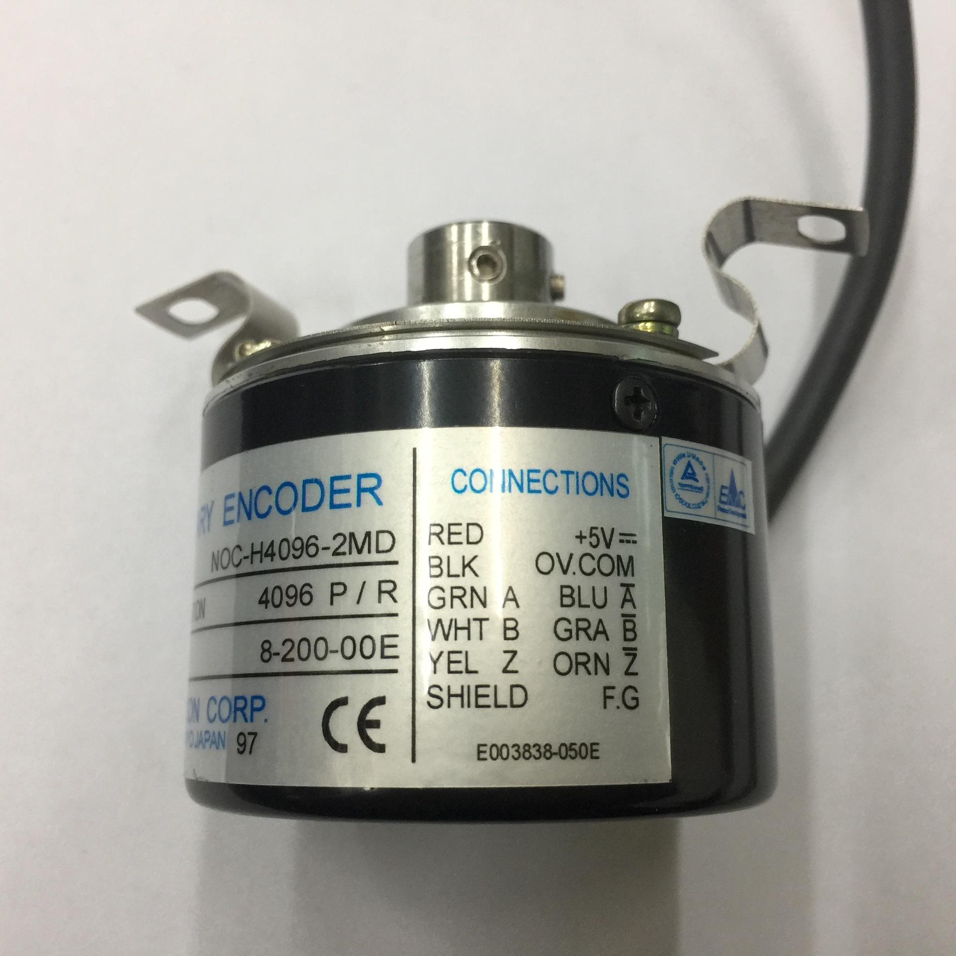 NEMICON Thiết bị mã hoá Bộ mã hóa NEMICON kiểm soát nội bộ chính hãng NOC-H4096-2MD 4096P / R Nhật B