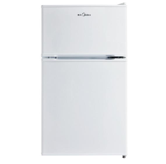 Midea - Tủ lạnh nhỏ cho Hộ gia đình , khách sạn.