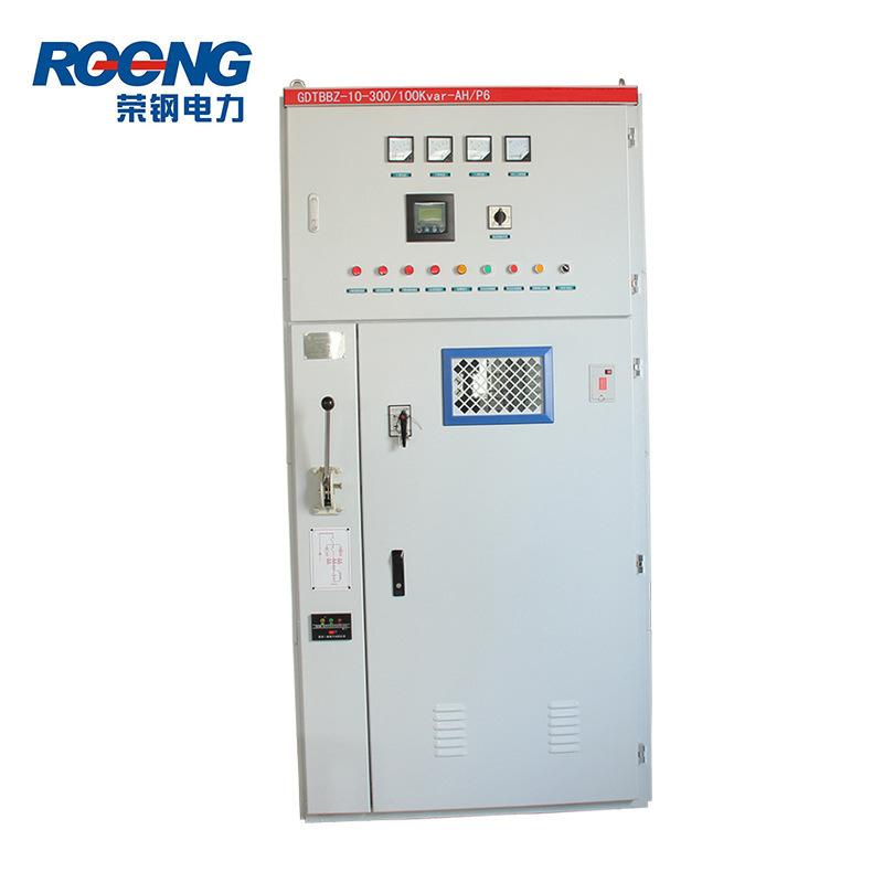 LAIGANG Thiết bị hồi trả TBBZ10-600AK thiết bị bù công suất phản kháng điện áp cao 10KV tủ bù tụ điệ