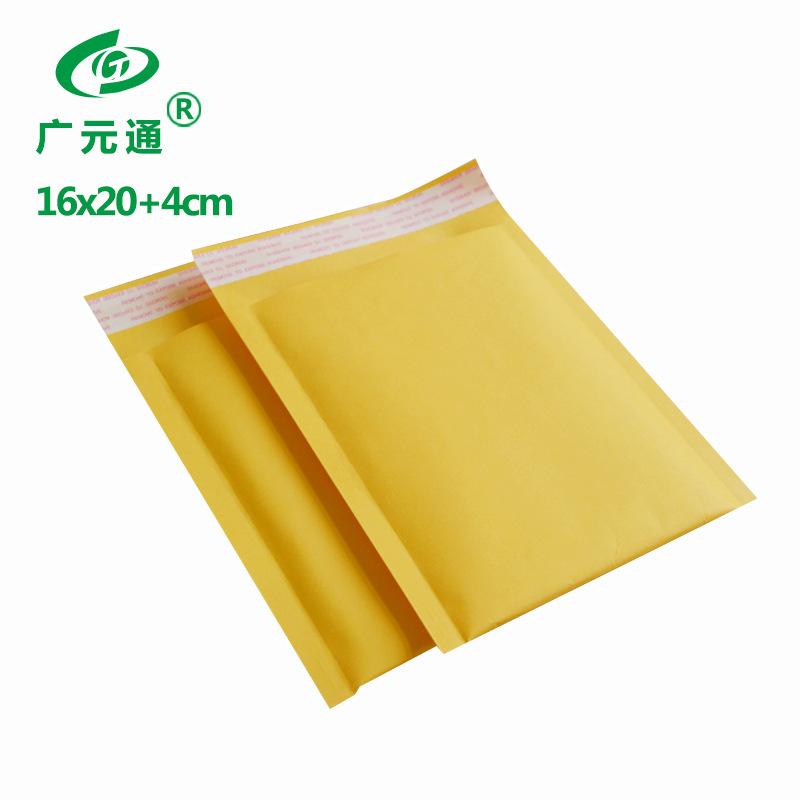 GUANGYUANTONG bao thư chống sốc 16 20 Quảng Đông Thâm Quyến nhà máy trực tiếp màu vàng giấy kraft bo