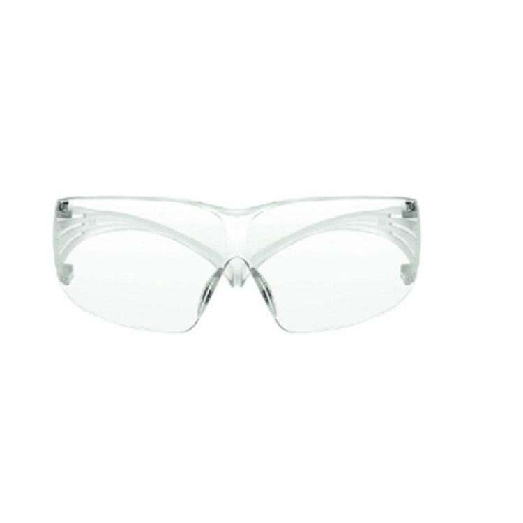 Kính bảo vệ 3M SF201AS kính chống bụi