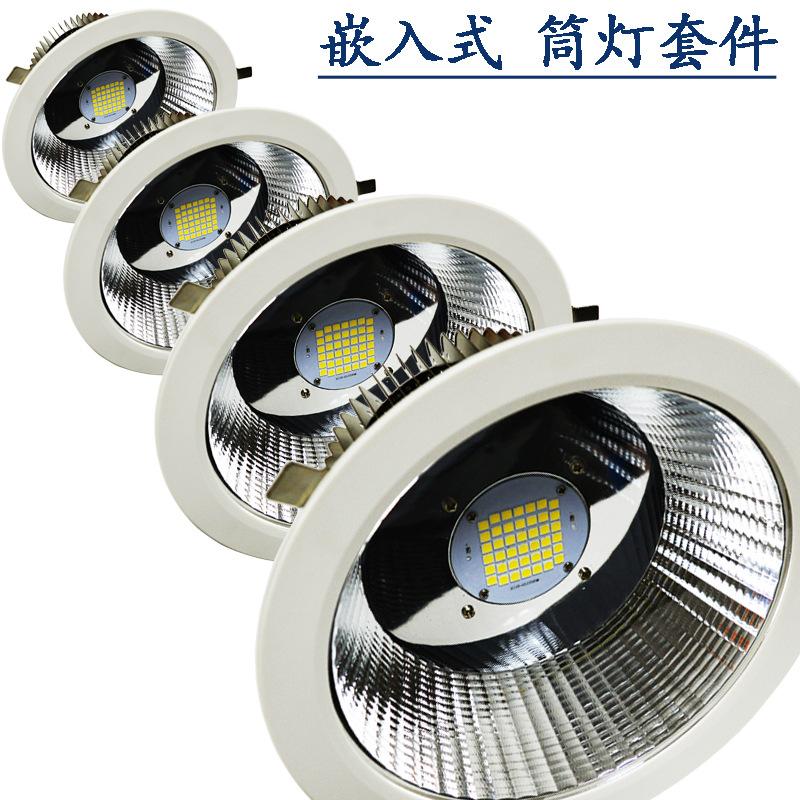 HONGTIANCHUANG Đèn trần bộ [Bán trực tiếp] Bộ đèn Downlight 24W-100W200W Bảng điều khiển Đèn trần cô