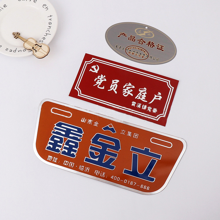 Bảng hiệu kim loại Nhà máy kim loại trực tiếp dấu hiệu tùy chỉnh phổ quát xe điện nhôm thương hiệu t