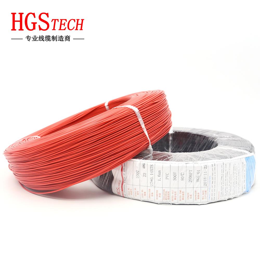 dây điện 1007 dây điện tử # 22AWG Bảo vệ môi trường tiêu chuẩn Mỹ 0,3mm2 Dây đồng mạ