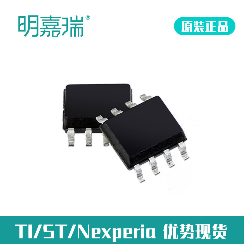 TI IC TPS2051BDR TPS2051 Texas Trình điều khiển tải PMIC IC Chip IC Texas Dụng cụ TI