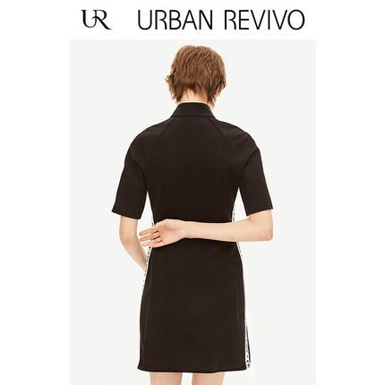 Đầm UR Đầm xòe nữ thanh niên mới của UR2019 YV09S7FN2001