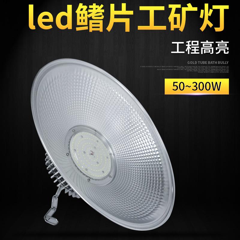 Ztoptical Đèn LED khai khoáng Led vây khai thác đèn Sân vận động chiếu sáng Nhà xưởng chiếu sáng Nhà