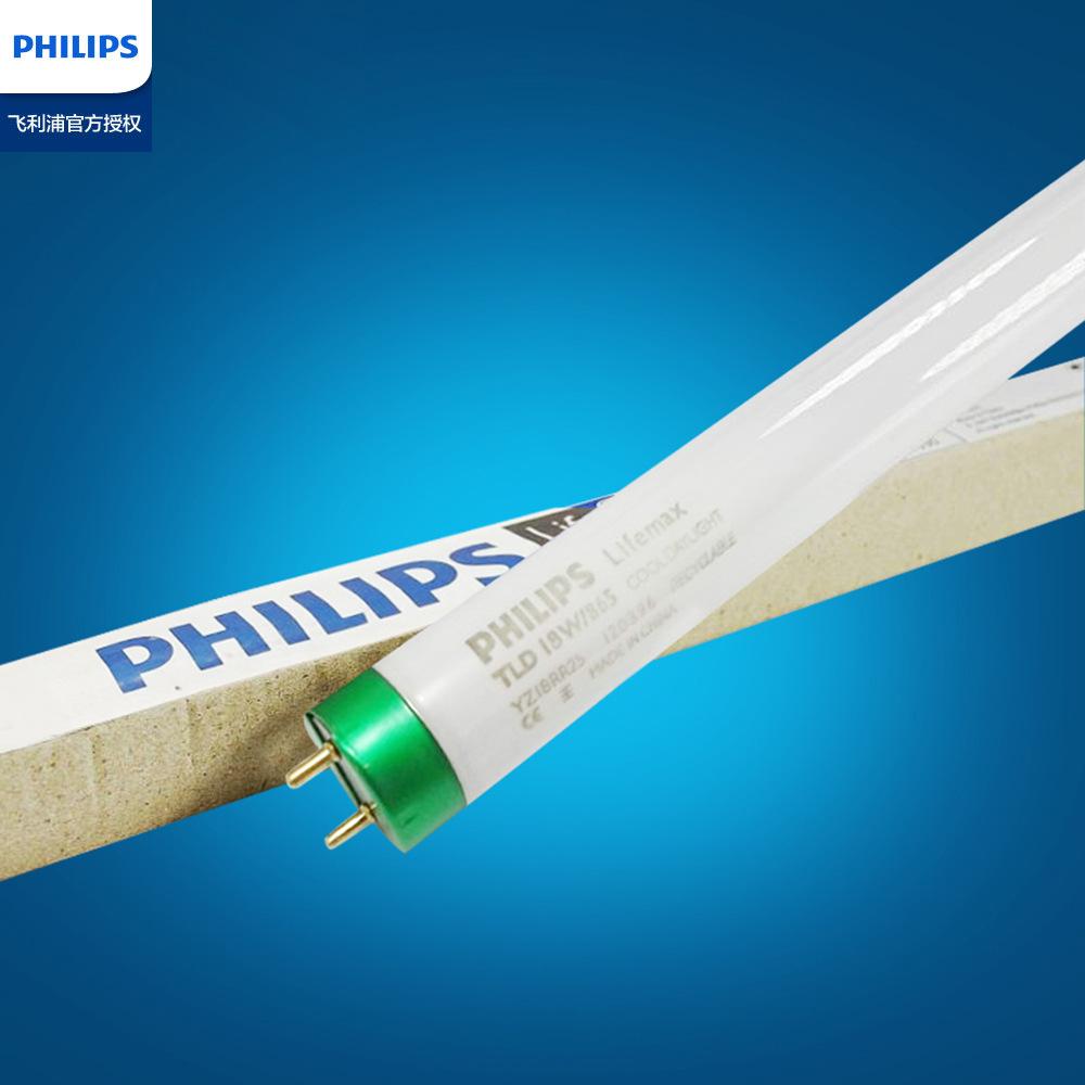 Philips Ống đèn LED ba màu chính T8 ống 18W Đèn huỳnh quang 30W màu cao hiển thị 36W đèn gia đình ốn