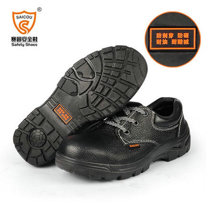 SAIGU Giày cách điện Nhà sản xuất cung cấp giày bảo vệ điện cách điện Saigu chống đập giày an toàn c