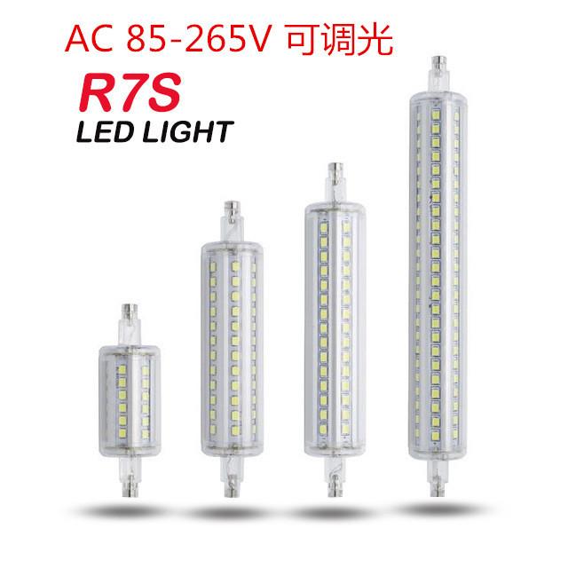 XIANGHONG Bóng đèn cắm ngang Nhà máy cung cấp R7S 72SMD đèn ngô cắm ngang Đèn 360 độ R7S LED