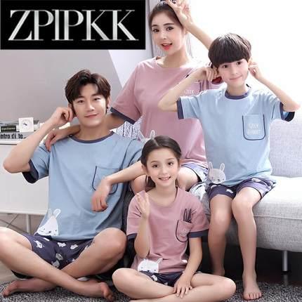 Đồ ngủ trẻ em Đồ ngủ trẻ em High-end brand mouth 3 sets of price pajamas, short sleeve cotton pajama