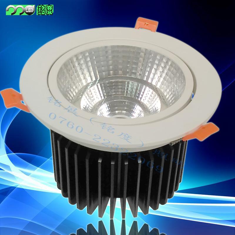 MINGDU Đèn âm trần bộ LED trần ánh sáng Shell Kit LED Die Casting Trong nhà COB Spotlight Nhà ở Kit