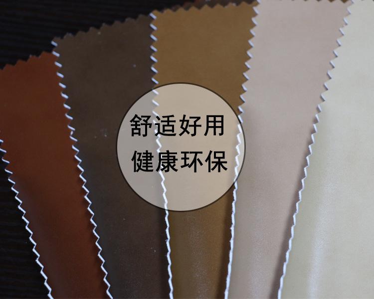 Simili tổng hợp Ghế mát xa màu nâu da bảo vệ môi trường mặc đồ trang trí bằng da dày