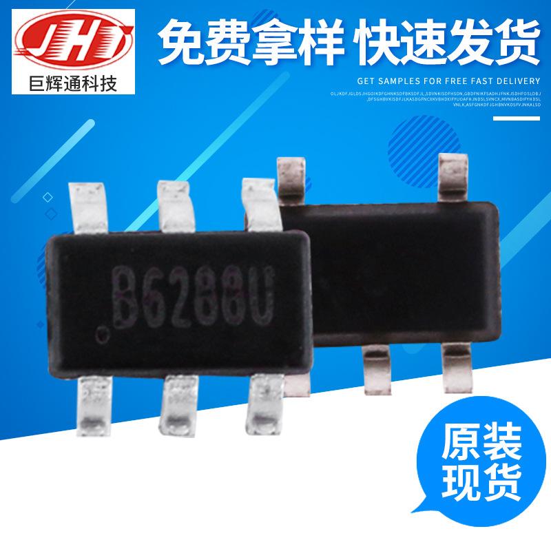 HANGTIAN Chíp IC Cung cấp ứng dụng MT3608 chip điều khiển quản lý năng lượng MID IC IC điện di động