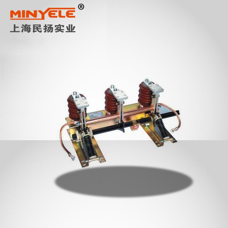 Cầu dao điện cao áp Công tắc nối đất cao áp Min Yang JN15-12 / 31.5