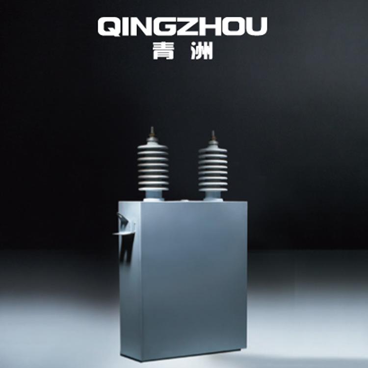 QINGZHOU Thiết bị bù lọc điện áp cao, tụ điện cao áp, thiết bị lọc điện áp cao, sê-ri AFM
