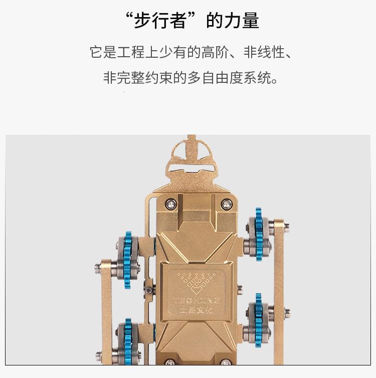 Đồ chơi sáng tạo Mô hình lắp ráp robot kim loại .