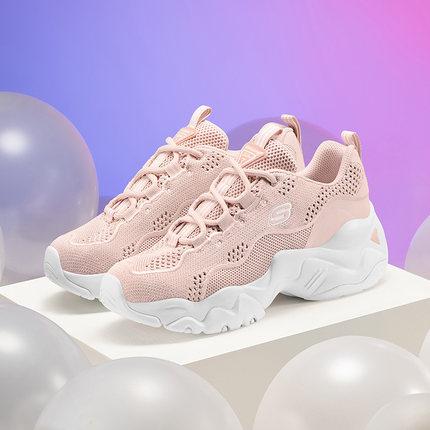 Giày nữ trào lưu Hot  Skechers SKECHERS ngôi sao với cùng một nền tảng dày tăng giày gấu trúc Giày n