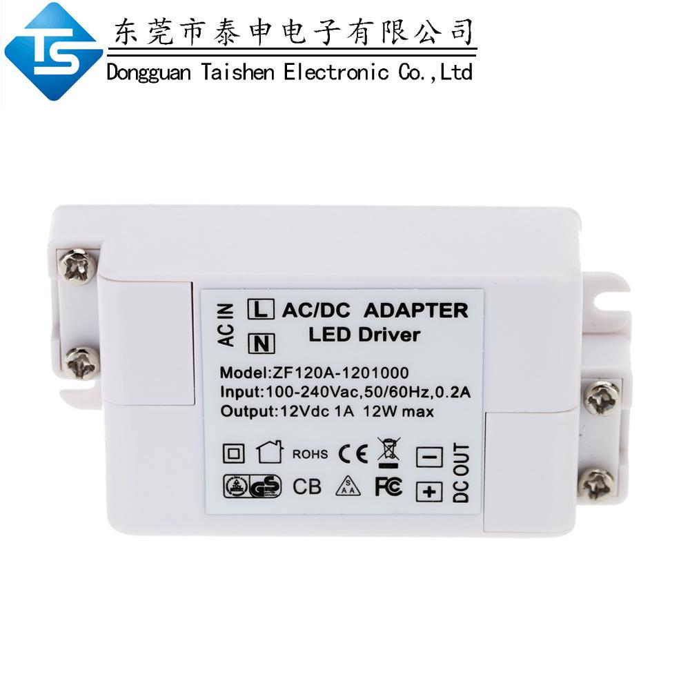 TAISHEN Vỏ chụp đèn chiếu điểm Trình điều khiển LED TS-BU29 Cung cấp năng lượng 12W Trình điều khiển