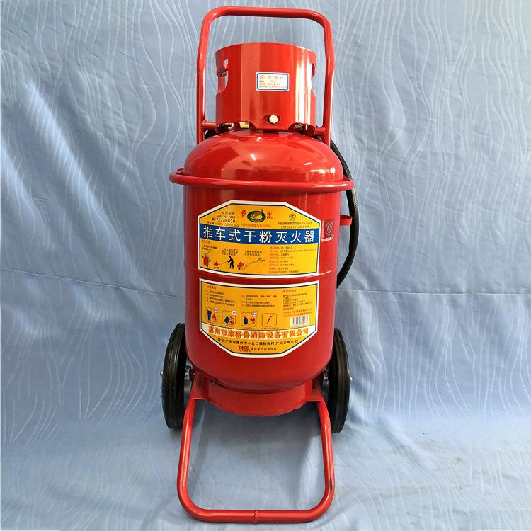 Bình chữa cháy bột khô 30kg 35kg