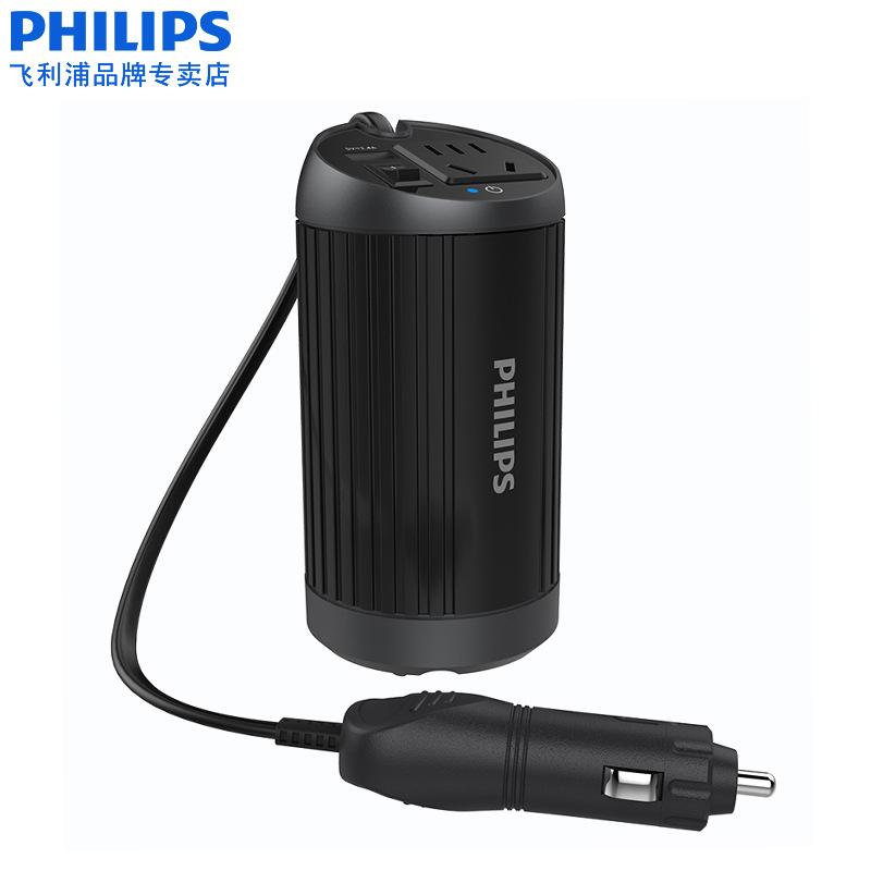 Philips Thiết bị biến áp xe biến tần 12V đến 220v mini đa chức năng Bộ chuyển đổi điện 200W
