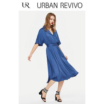 Đầm UR2019 mùa hè mới của phụ nữ quyến rũ khóa thắt lưng thắt lưng váy WE17S7AN2004