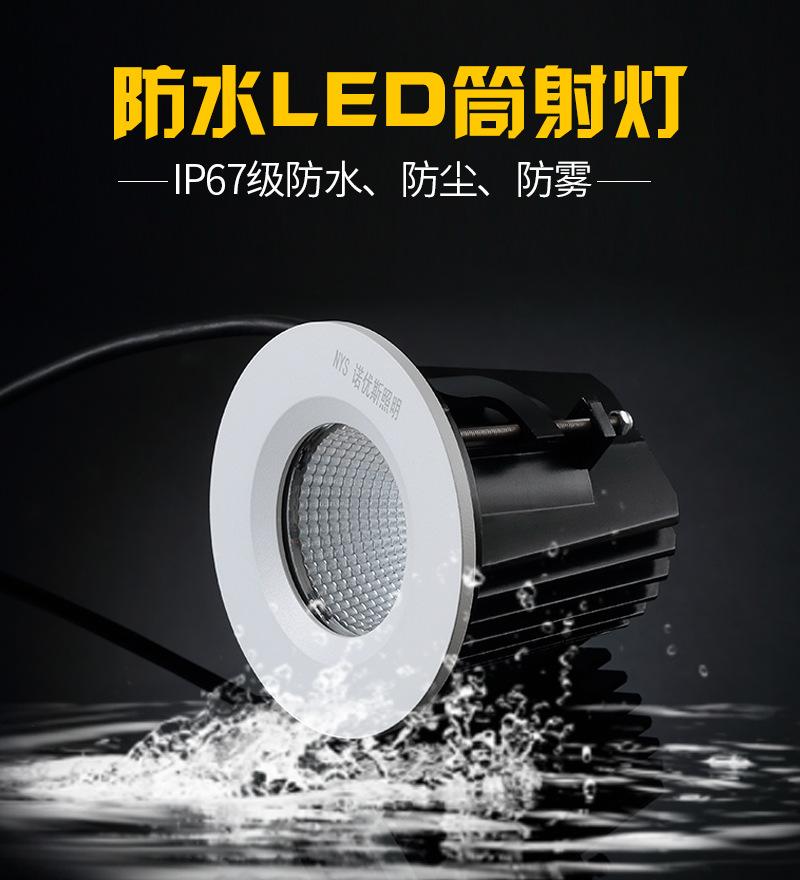 NUOYOUSI Đèn rọi Đèn LED phòng tắm nhà vệ sinh chống sương mù chống bụi đèn chiếu sáng tán trần Ánh