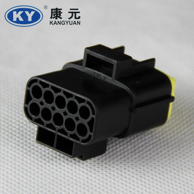 KY Giắc cắm Cung cấp đầu nối đầu nối ô tô chất lượng cao DJK7101Y-1.8-11 Đầu nối đầu nối Kangyuan