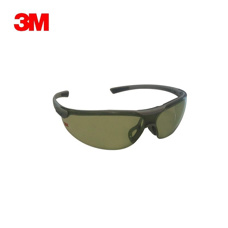 Kính bảo hộ Kính bảo vệ mắt 3M - 1790G