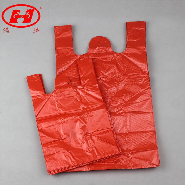 HONGTENG Túi xốp 2 quai Túi vest đỏ Siêu thị mua sắm túi nhựa bao bì nhựa Túi đựng đồ vest bằng nhựa