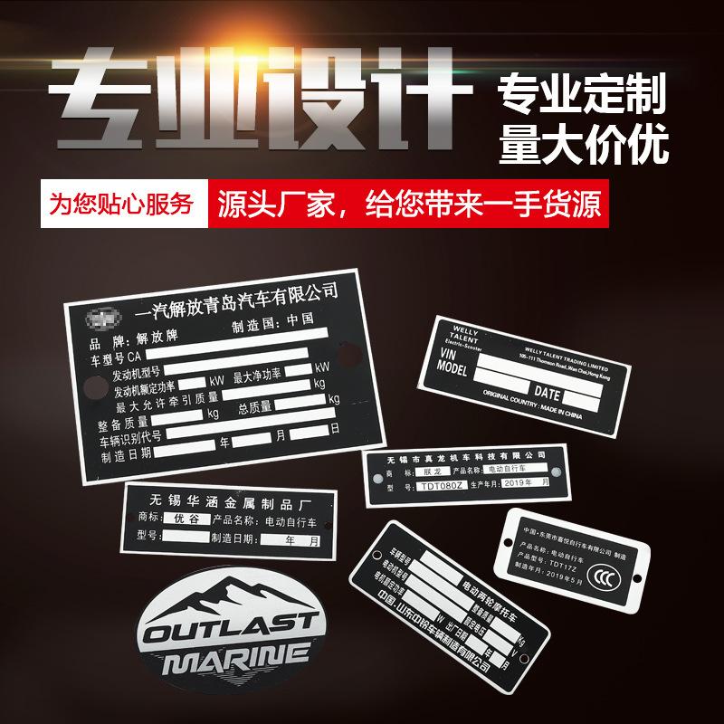 NANFANG Bảng hiệu kim loại Kim loại công ty dấu tùy chỉnh màn hình lụa inox nhôm thương hiệu an toàn