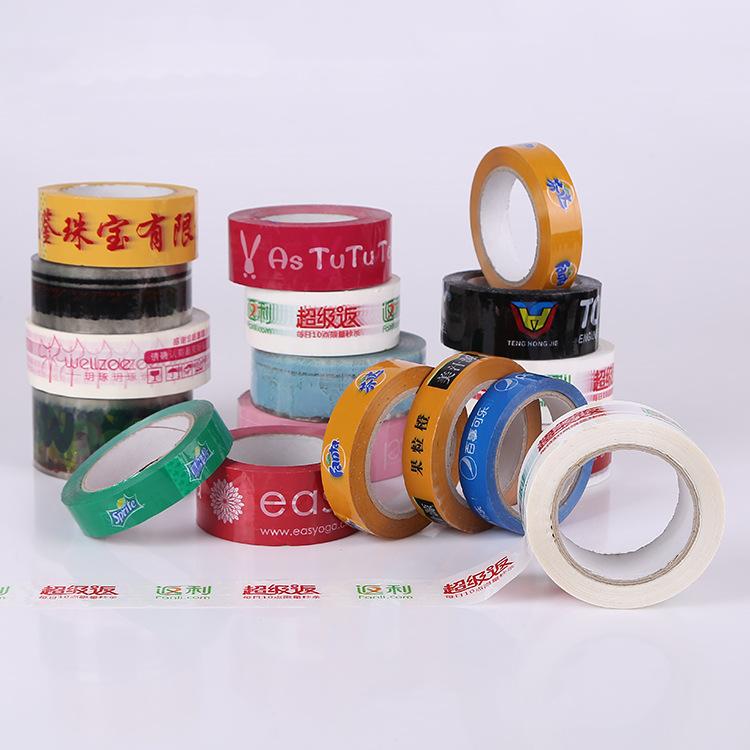 MINGHONG Băng keo đóng thùng Tùy chỉnh cơ sở đầy đủ màu in băng cảnh báo bopp Taobao niêm phong niêm