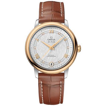Đồng hồ thông minh  OMEGA Đồng hồ đeo tay nữ Omega OMEGA Disc Flying Gold của Thụy Sĩ 424,23,33.20,0