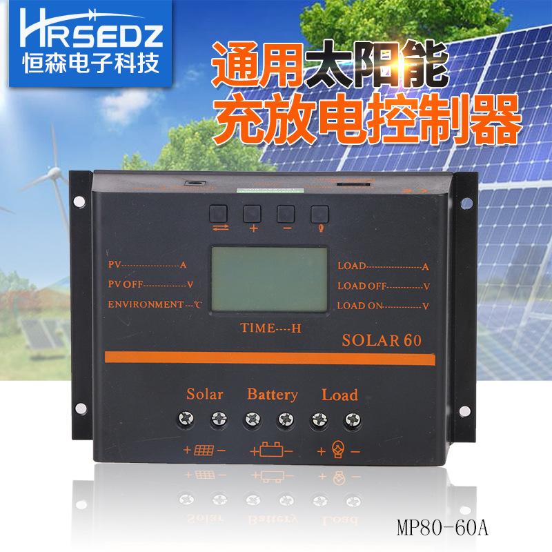 Bộ điều khiển sạc và xả pin mặt trời Hengsen MP80-80A 12 v / 24v