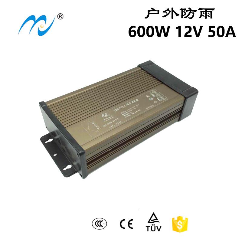 Quansheng Bộ nguồn chuyển mạch 600W12V LED cung cấp năng lượng chuyển đổi đặc biệt chống mưa