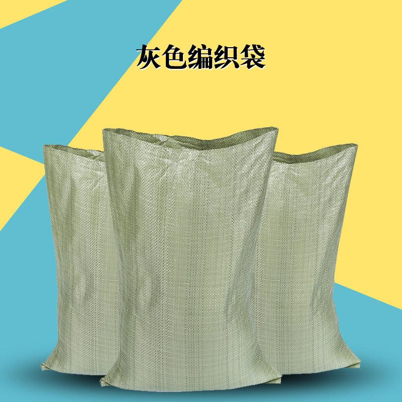 SHENGHUI Bao dệt Nhà máy trực tiếp màu xám da rắn dệt túi bao bì túi thể hiện bao nhựa túi di chuyển