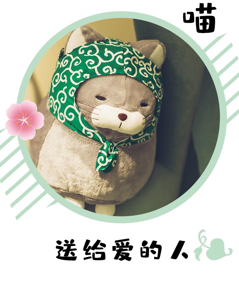 Đồ chơi sáng tạo Nữ mèo con búp bê may mắn búp bê búp bê búp bê búp bê búp bê búp bê búp bê búp bê b