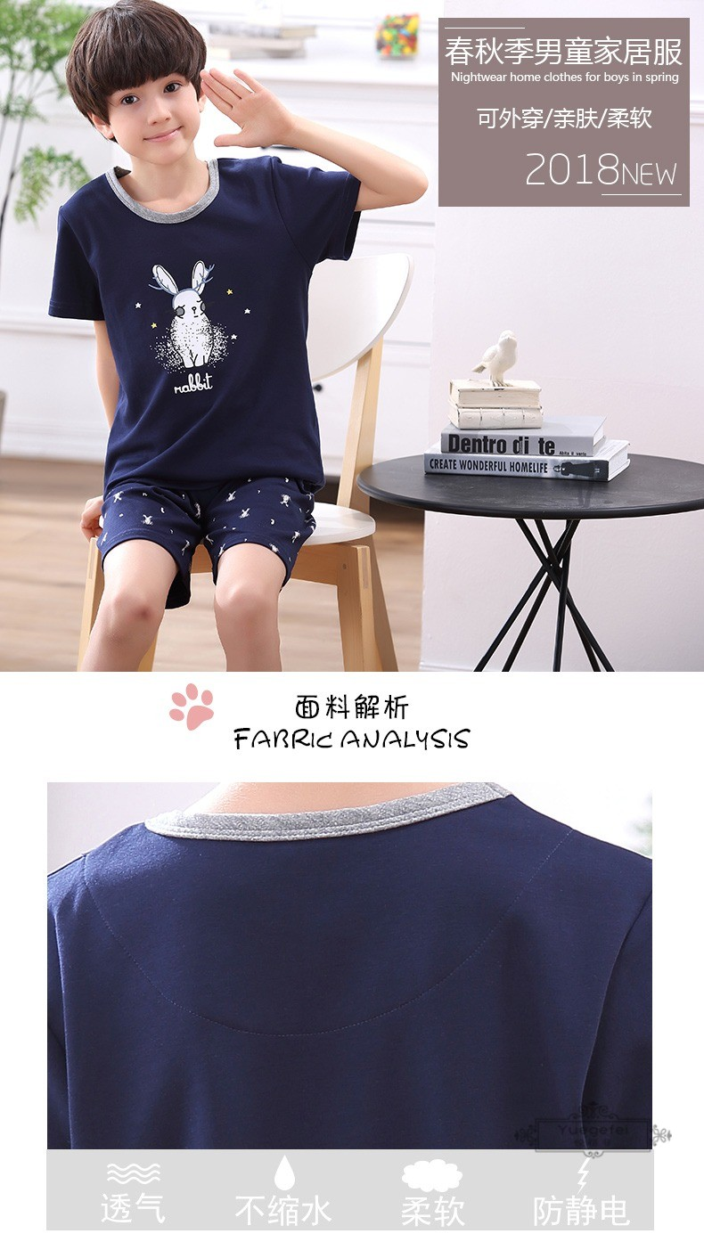 Đồ ngủ trẻ em Yuegefei Summer Children's Pajamas Pure Cotton Short Sleeve Children Boys, Middle Sch