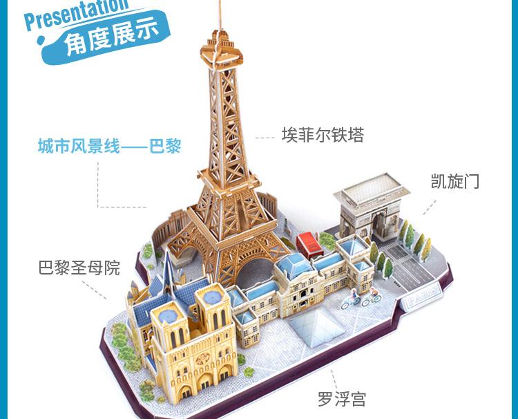 Tranh xếp hình 3D Khối Xì Xèo 3 -D Khối Xì Xèo Trẻ con tạo ra 3 -D Vũ trường phát triển Mẫu dậy thì