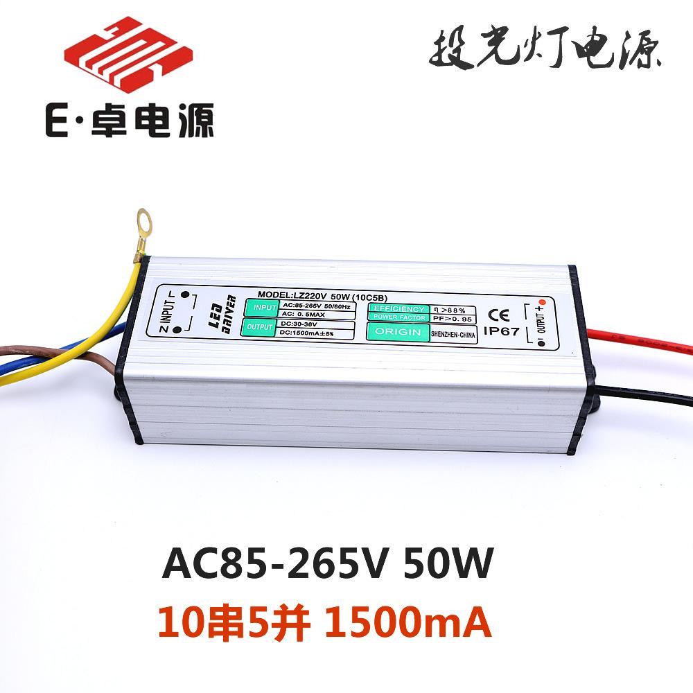 E ZHUO Bộ nguồn cho đèn LED Chống nước 4Kv 50W liên tục chống nước hiện tại dẫn động ổ đĩa khai thác