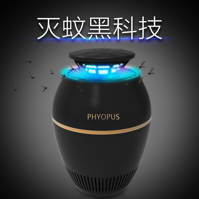 Đèn led chống muỗi mới USB chống quang xúc tác