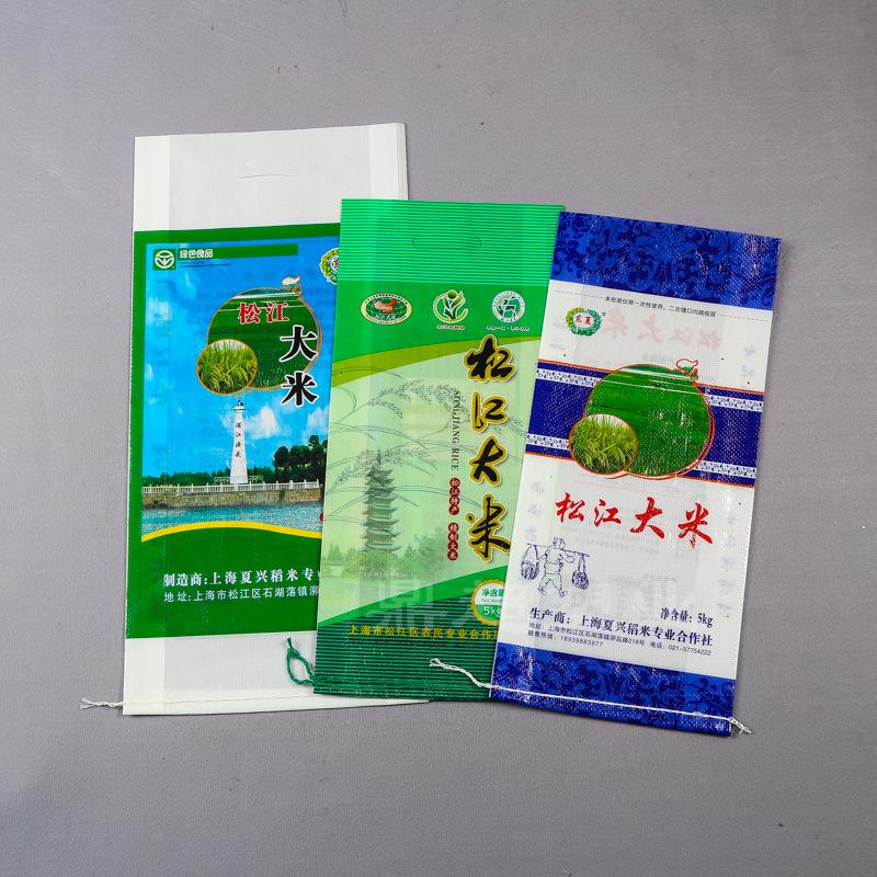 DINGCHAO Bao dệt Nhà máy trực tiếp PP nhựa chống thấm túi dệt màu in ấn chống ẩm túi gạo kín túi gạo